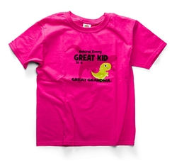 T-Shirt, Behind Every Great Kid (Youth)